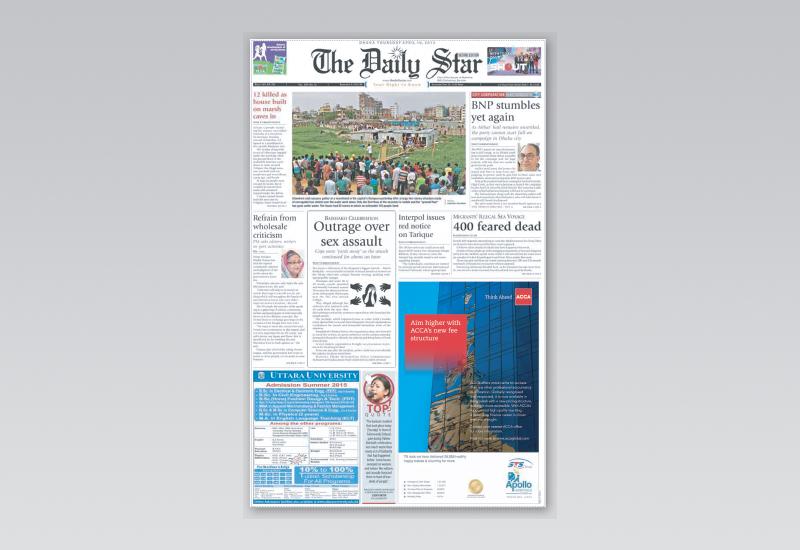 ACCA Newspapper Advert